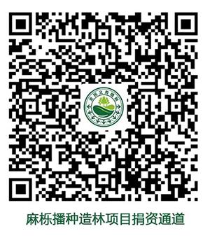 微信图片_20200310175557.jpg